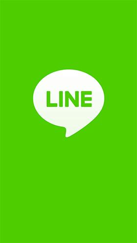 1. LINEアプリを起動