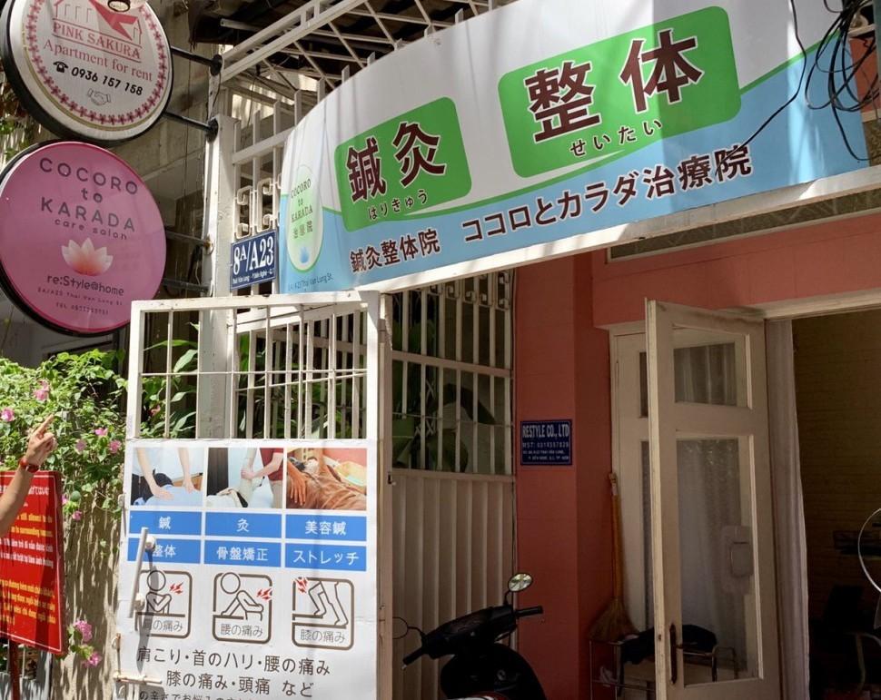 COCORO to KARADA care salon ベトナム